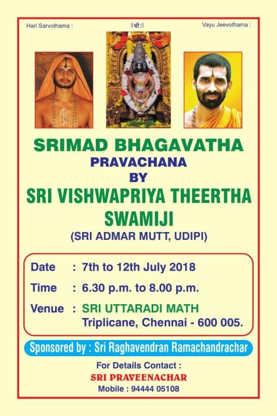 Adamaru+Matha+Swamigala+Chennai+Pravachana.jpg