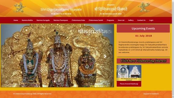 Gulbarga CM Site