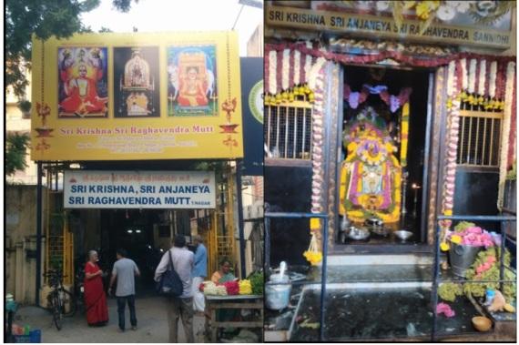 T Nagar Mutt 5
