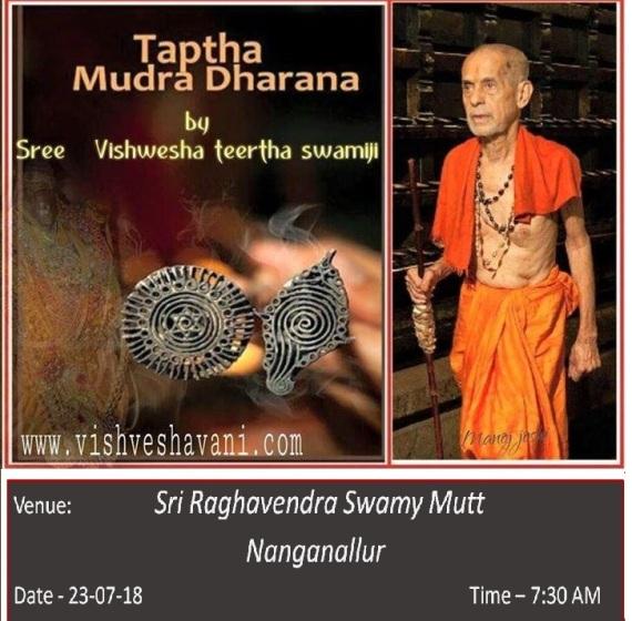 TPD Pejavar Swamiji.jpg