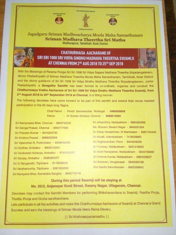 VSM Theertha Swamiji Chennai Chaturmasa.jpg