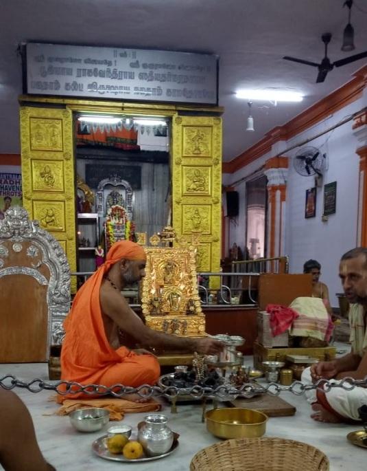 Vidya Sindu Madhava Theertharu samsthana pooja.jpg