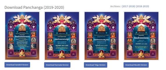 Vikari Samvatsara Panchanga by Sri Uttaradi Math   Hari Sarvothama