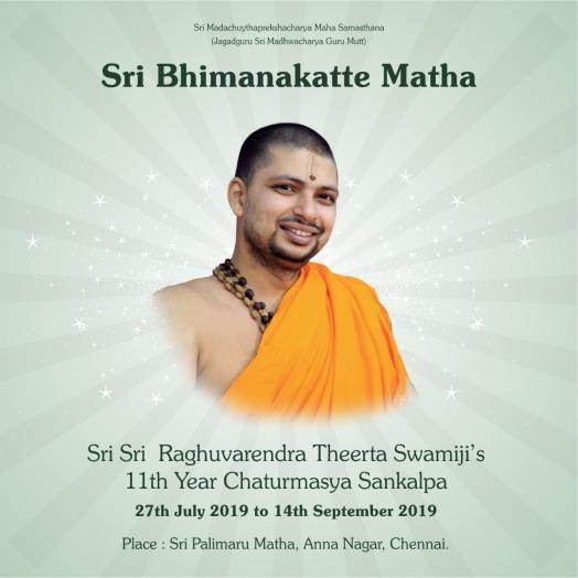 Bhim Swamiji.jpg